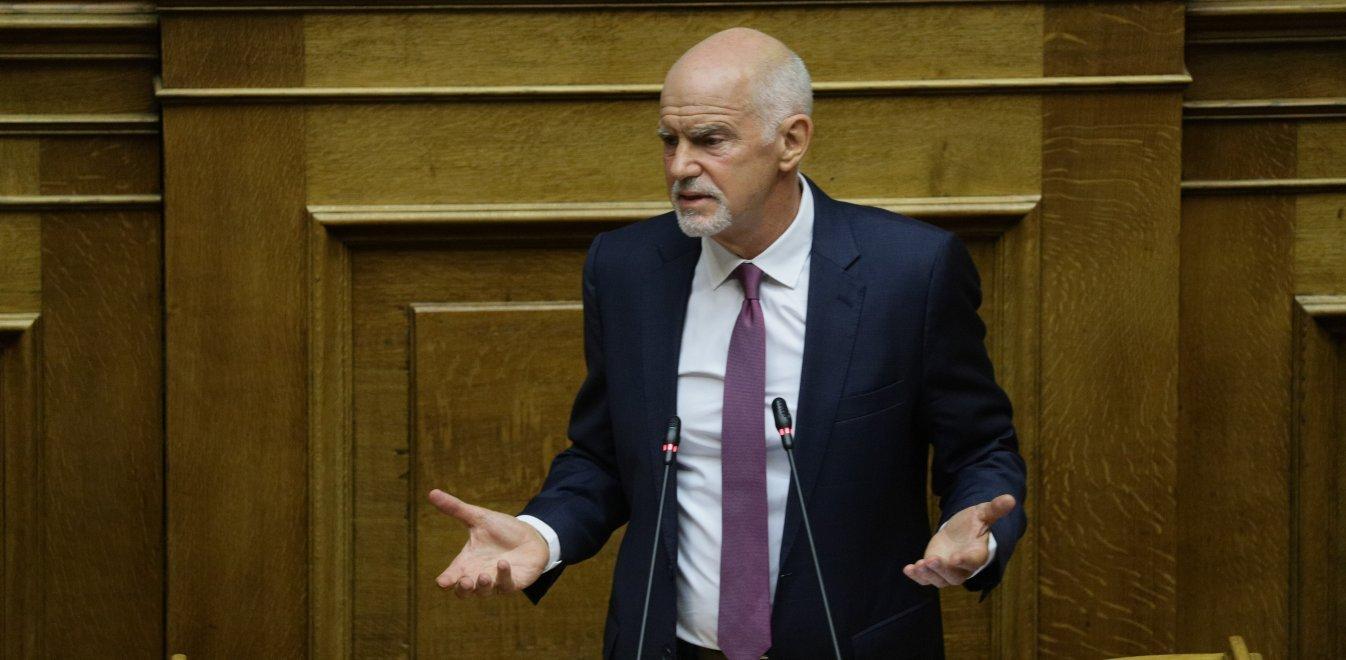 Γιώργος Παπανδρέου: Ζήτησε να αποσυρθεί το νομοσχέδιο για τις διαδηλώσεις