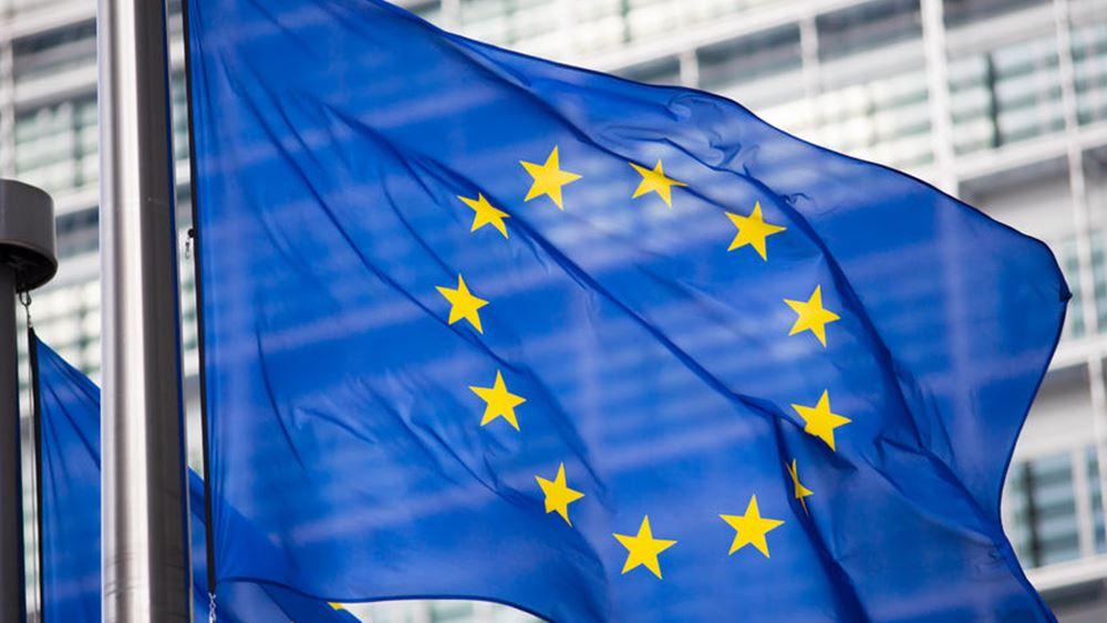 Κομισιόν: Εγκρίθηκαν ταχύτατα μέτρα στήριξης για την Ελλάδα 1,14 δισ.