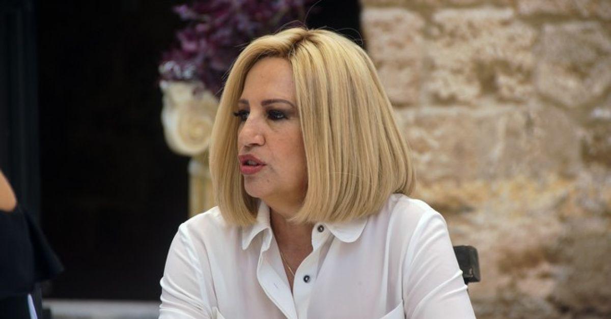 Γεννηματά: Ο κ. Μητσοτάκης έχει επιλέξει τη μυστική διπλωματία