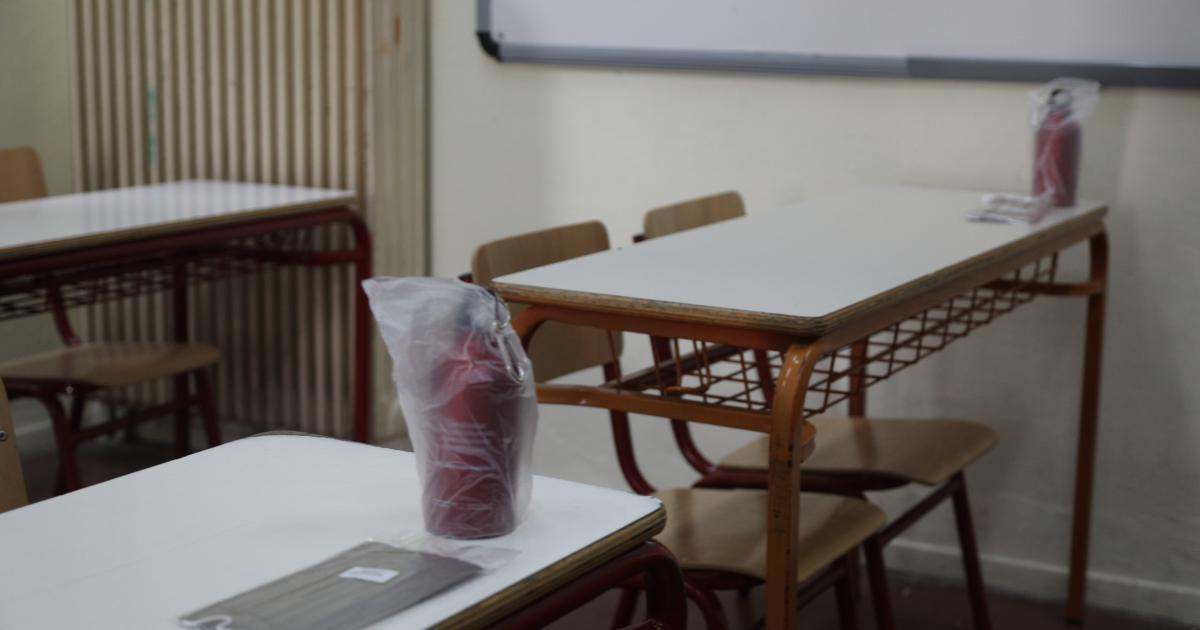 ΔΟΕ / Περισσότερα από 8.000 τα κενά στα σχολεία