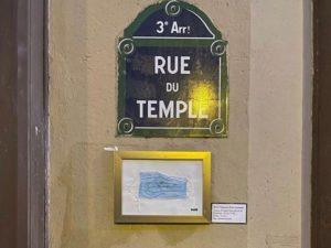 rue du temple maska techni