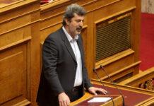 Ο Παύλος Πολάκης ανέλυσε στη Βουλή τις θέσεις του για το νέο νομοσχέδιο, που αφορά τον εκσυγχρονισμό της χωροταξικής και πολεοδομικής νομοθεσίας.