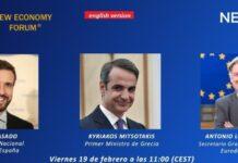 economy forum