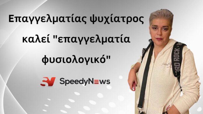 Κατερίνα Βλαχάκη