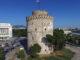 Θεσσαλονίκη αστικά λύματα