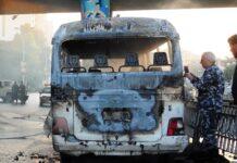 Δαμασκός Σύρια βόμβα