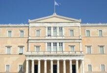 Υπουργείο Ανάπτυξης νομοσχέδιο
